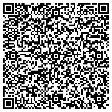 QR-код с контактной информацией организации ЦУМАДИНСКАЯ МЕЖХОЗЯЙСТВЕННАЯ СТРОИТЕЛЬНАЯ ОРГАНИЗАЦИЯ
