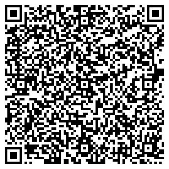 QR-код с контактной информацией организации ХАСАВЮРТОВСКИЙ МЕХЛЕСХОЗ