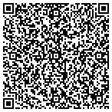 """QR-код с контактной информацией организации ООО Фабрика """"Минераль"""""""