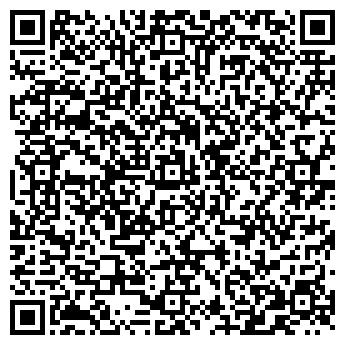 QR-код с контактной информацией организации ХАСАВЮРТОВСКИЙ ИСТОРИКО-КРАЕВЕДЧЕСКИЙ МУЗЕЙ
