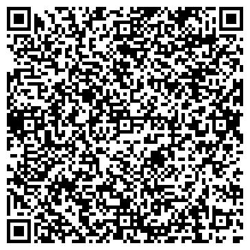 QR-код с контактной информацией организации ЗАВОД ДОРОЖНО-СТРОИТЕЛЬНЫХ МАТЕРИАЛОВ