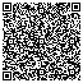 QR-код с контактной информацией организации ДОРГРАНИТ