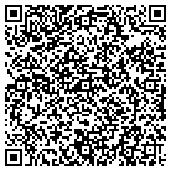 QR-код с контактной информацией организации ХОЛОДМАШ ОАО