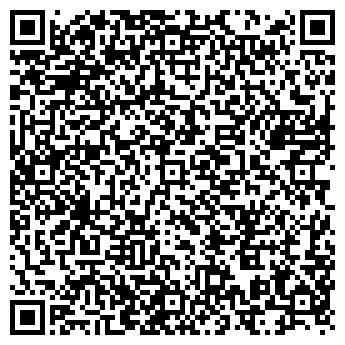 QR-код с контактной информацией организации ХАММЕР ООО
