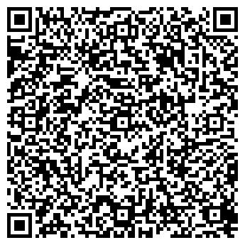 QR-код с контактной информацией организации ЧЕРКЕССКОМ ООО