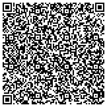 QR-код с контактной информацией организации ОАО «Черкесский завод технических изделий»