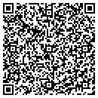 QR-код с контактной информацией организации ДАЙМ