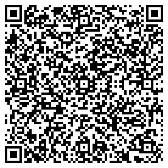 QR-код с контактной информацией организации ЗАЕЛЬЦОВСКИЙ