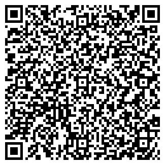 QR-код с контактной информацией организации КИРОВСКИЙ