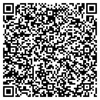QR-код с контактной информацией организации ЛЮНИТА