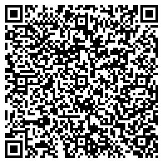 QR-код с контактной информацией организации ЭГО