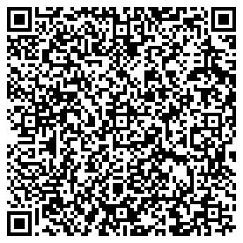 QR-код с контактной информацией организации № 43 ДГУП 501