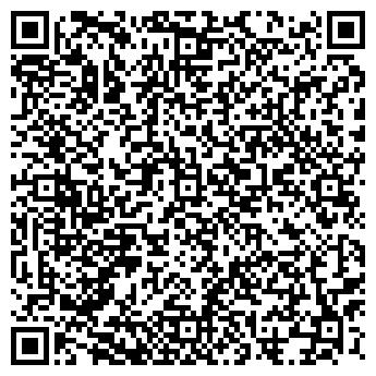 QR-код с контактной информацией организации ВИТА-1, ООО