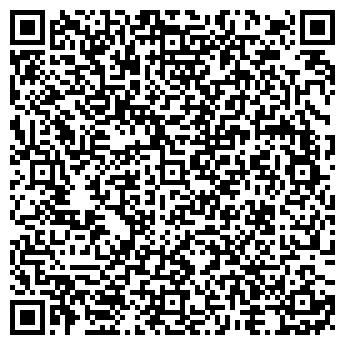 QR-код с контактной информацией организации ПРОМСКОРТ, ЗАО