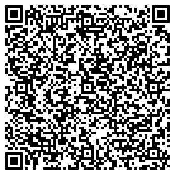 QR-код с контактной информацией организации ВЕТЕРАН, МУП