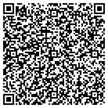 QR-код с контактной информацией организации ДИМИТРОВСКИЙ РЫНОК, ООО