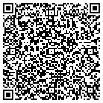 QR-код с контактной информацией организации НА ВЫБОРНОЙ, ООО
