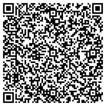 QR-код с контактной информацией организации ТАЛАС-АЛКО АО