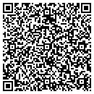 QR-код с контактной информацией организации ИНКОР