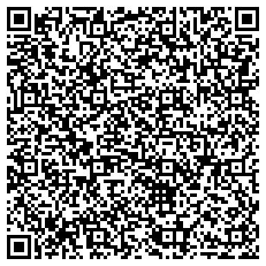 QR-код с контактной информацией организации АДМИНИСТРАЦИЯ ГОРОДА НОВОСИБИРСКА ЛЕЧЕБНЫЙ ЦЕНТР