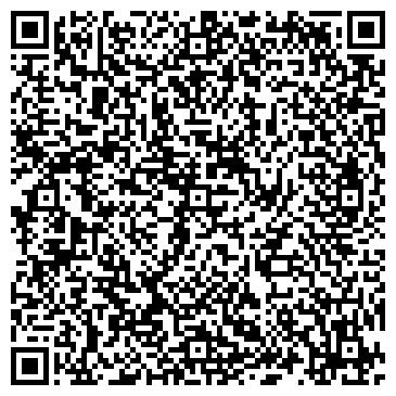QR-код с контактной информацией организации УПРАВЛЕНИЕ ВНУТРЕННИХ ДЕЛ ТАЛАССКОЙ ОБЛАСТИ