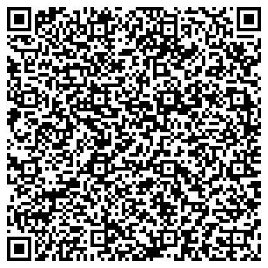 QR-код с контактной информацией организации ОБЛАСТНОЙ РЕАБИЛИТАЦИОННЫЙ ЦЕНТР ДЛЯ ДЕТЕЙ 6-18 ЛЕТ