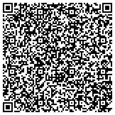 """QR-код с контактной информацией организации """"БАЗОЙ"""" Наркологический реабилитационный центр"""