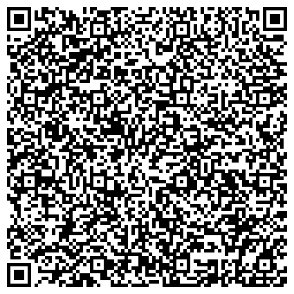 QR-код с контактной информацией организации НАДЕЖДА ЦЕНТР РЕАБИЛИТАЦИИ ДЕТЕЙ И ИНВАЛИДОВ С ОНКОГЕМАТОЛОГИЧЕСКИМИ ЗАБОЛЕВАНИЯМИ