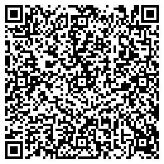 QR-код с контактной информацией организации НАМАСТЕ