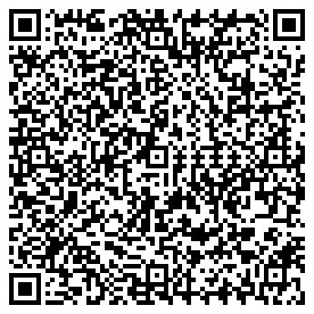QR-код с контактной информацией организации СНЕЖНЫЙ ЛОТОС, ООО