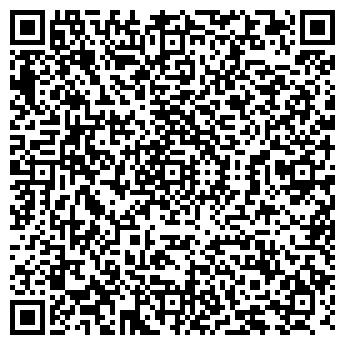 QR-код с контактной информацией организации СТУДИЯ ЙОГИ