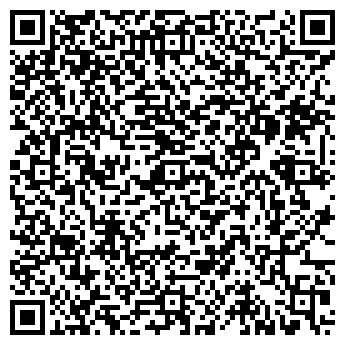 QR-код с контактной информацией организации ХОУМ ЙОГА