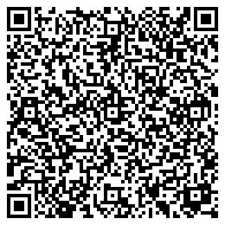 QR-код с контактной информацией организации АРТА