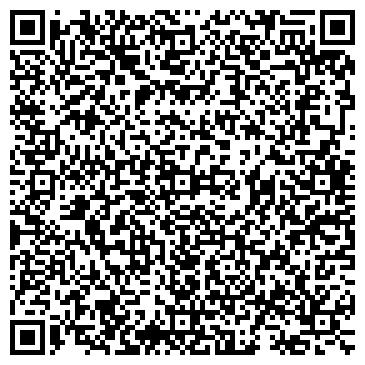 QR-код с контактной информацией организации БЛЕСК СТОМАТОЛОГИЧЕСКОЕ ОБЪЕДИНЕНИЕ
