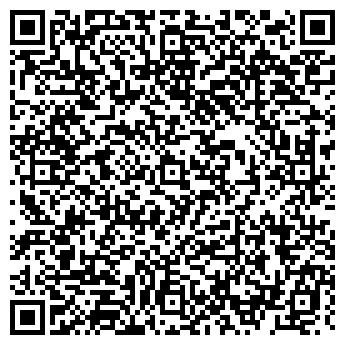 QR-код с контактной информацией организации ВЕРСИЯ-СЕРВИС, ООО