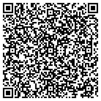 QR-код с контактной информацией организации ДЕНТАЛ-СТУДИО, ООО