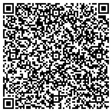 QR-код с контактной информацией организации ИРБИС СТОМАТОЛОГИЧЕСКИЙ КАБИНЕТ