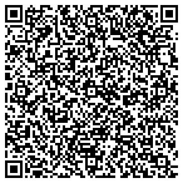 QR-код с контактной информацией организации МАРИЯ СТОМАТОЛОГИЧЕСКИЙ КАБИНЕТ, ООО