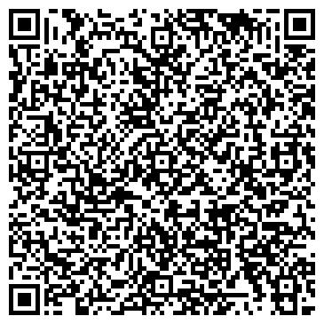 QR-код с контактной информацией организации НА ЗВЕЗДНОЙ СТОМАТОЛОГИЧЕСКИЙ ЦЕНТР, ООО
