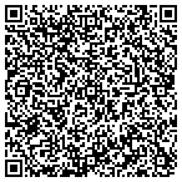 QR-код с контактной информацией организации ПЕРВЫЙ СТОМАТОЛОГИЧЕСКИЙ КАБИНЕТ, ООО