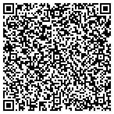 QR-код с контактной информацией организации СТОМАТОЛОГИЧЕСКАЯ ПОЛИКЛИНИКА ЛВНПО