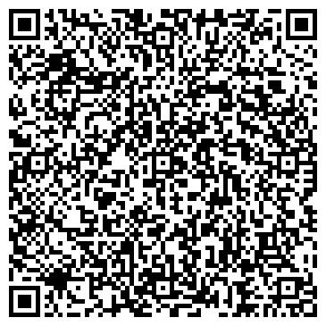 QR-код с контактной информацией организации УЛЫБКА СТОМАТОЛОГИЧЕСКИЙ КАБИНЕТ, ООО