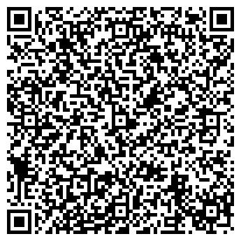 QR-код с контактной информацией организации ЦЕНТР СТОМАТОЛОГИИ, ООО