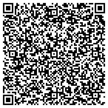 QR-код с контактной информацией организации ЭСТЕРН СТОМАТОЛОГИЧЕСКАЯ КЛИНИКА