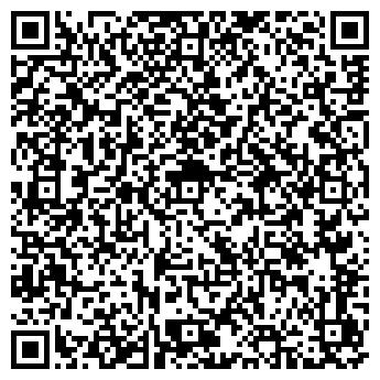 QR-код с контактной информацией организации СИБТРАНСКОМ, ООО