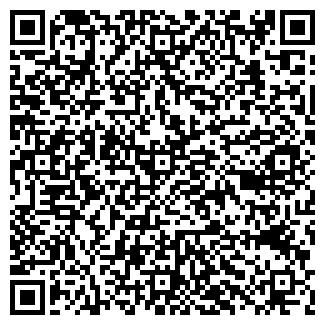 QR-код с контактной информацией организации ГОРСКИЙ