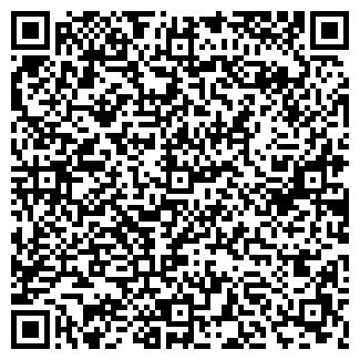 QR-код с контактной информацией организации ДЕПО