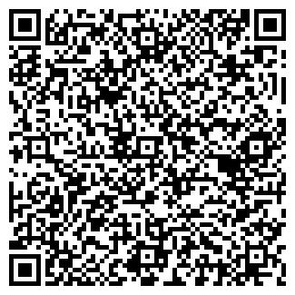 QR-код с контактной информацией организации КВАРСИС