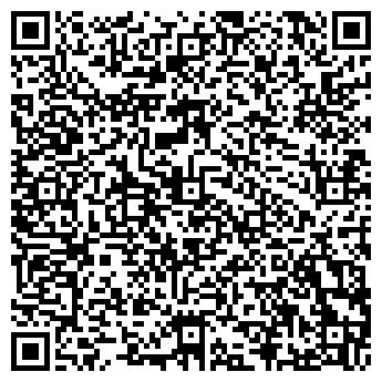 QR-код с контактной информацией организации С-АВТО-М