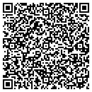 QR-код с контактной информацией организации АВТОСПЕКТР